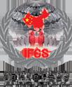 بنیاد چین لوگو