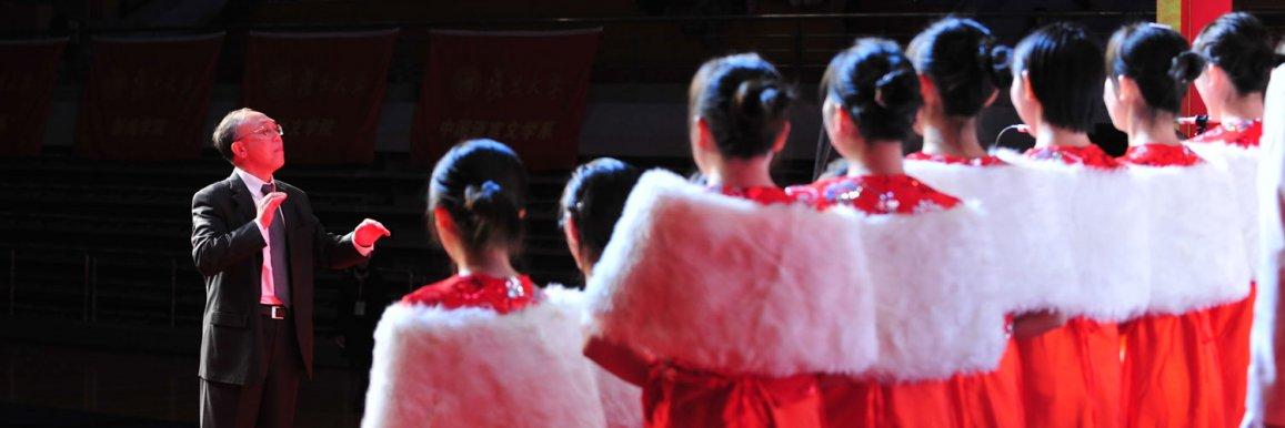 موسیقی سنتی چین