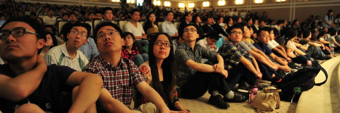 دانشجو های چین