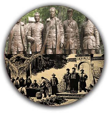 تاریخ چین