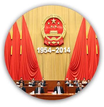 سیاست چین