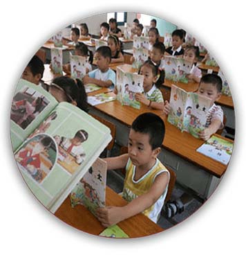 آموزش در چین